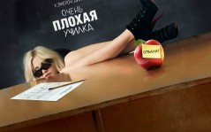 Bad Teacher, ������� ���� / 1600x1200