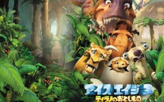 Ice Age: Dawn of the Dinosaurs / 1280x1024