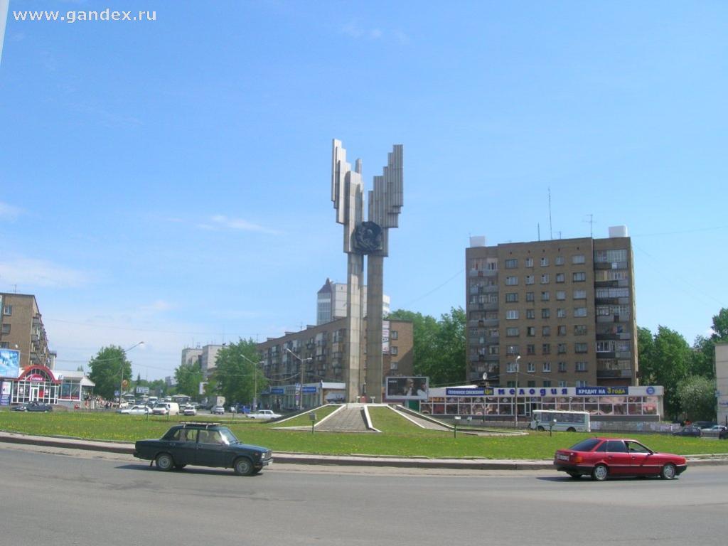 России для рабочего стола город 1024x768